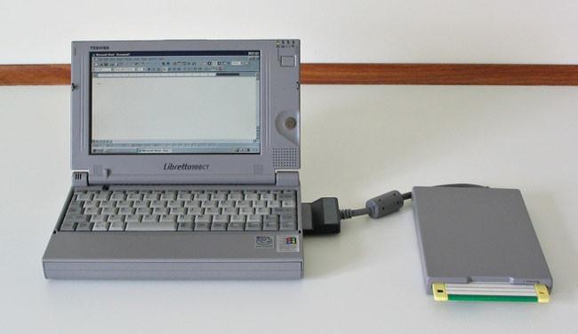 Els ordinadors de Bárcenas